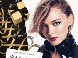Bezstresowe święta <br>z siecią perfumerii Douglas