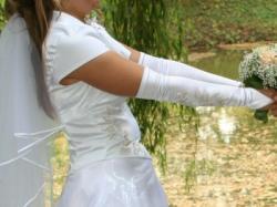 Biała suknię z dodatkami sprzedam