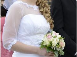 Brodnica (Kujawsko-Pomorskie) Suknia Ślubna