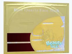 Buauty Face maski 100% kolagen