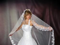 Chassmi Salon Mody Ślubnej