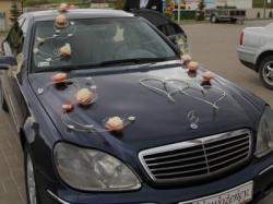 dekoracja na samochód