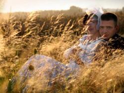 DREAM PICTURE Fotografia ślubna i nie tylko