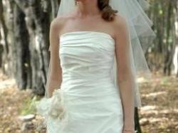 Ekskluzywna suknia firmy MADONNA model SEMILLA!!!