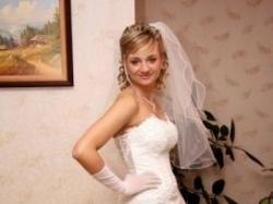 Elegancka i romantyczna suknia ślubna