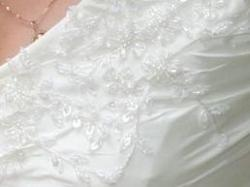 Elegancka suknia ślubna 44-46  ecru duży rozmiar