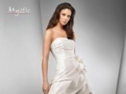 Elegancka suknia ślubna ecru - stan idealny