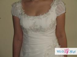 Elegancka suknia w kolorze waniliowym / rozmiar 38