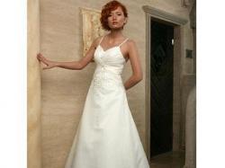 Emmi Mariage 2008 model Cooco