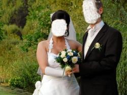 FRANCUSKA KOLEKCJA EMMI MARIAGE POMPADOUR 2008     CENA 1100 ZL DO NEGOCJACJI