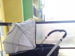 gondola spacerowka firmy mothercare