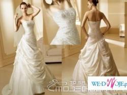 Hiszpańska suknia La Sposa Micenas