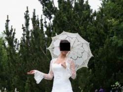 koronkowa suknia ślubna AGORA 36-38
