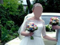 Koronkowa suknia ślubna z podpinanym trenem + welon+ halka