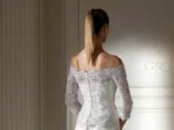 Kupię suknie ślubną z koronki  Madonna