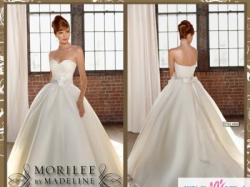 Mori Lee 4808 Suknia ślubna