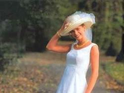 Nowa Suknia firmy Margaertt model Ceriva