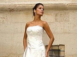Okazja - orginalna suknia ślubna Dreamon w okazyjnej cenie Tychy