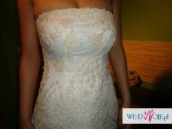Okazja Śliczna suknia ślubna sprzedam