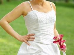 Piękna biała suknia ślubna ( gorset + spódnica )