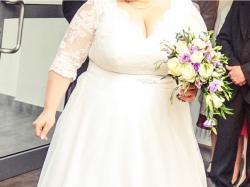 piekna duza suknia ślubna Afrodyta Hope