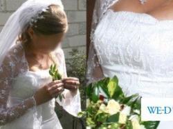 Piękna i Elegancka Suknia Ślubna + dodatki