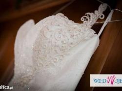Piękna i wyjątkowa suknia ślubna FIRMY AGORA (model 11-11)