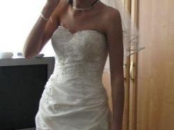 Piekna suknia Demetrios 3060