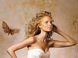 Piekna suknia Pronovias levante 36
