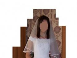 Piękna Suknia Ślubna dla Ślicznej dziewczyny + dodatki