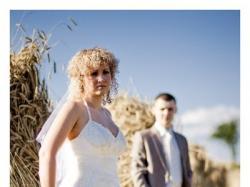 Piękna suknia ślubna KIELCE