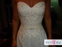 Piękna suknia ślubna Mori Lee