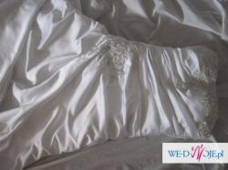 Piekna suknia slubna - nigdy nieuzywana