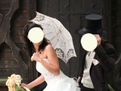 Piękna Suknia Ślubna Princessa Ecri rozmiar 38