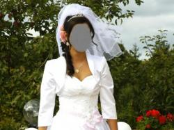 Piękna Suknia ślubna z różową wstążką