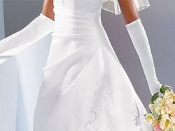 Piękna suknia ślubna z USA firmy David`s Bridal