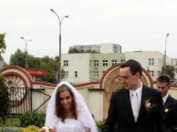 Przepiękna biała suknia ślubna!