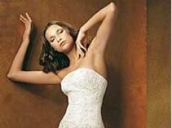 Przepiękna hiszpańska suknia Pronovias Lorna