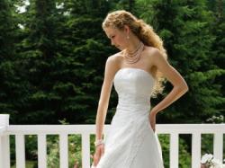 Przepiękna suknia ecru