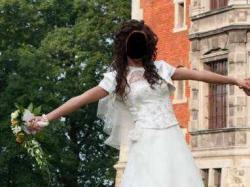 Przepiekna Suknia Ślubna 36/38 ecrue + gratisy