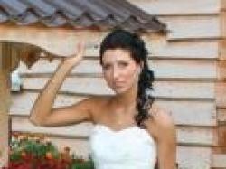 """Przepiękna suknia ślubna ! Ashley """"Igar''"""
