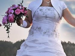 Przepiękna suknia ślubna Duber 1007