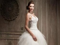 Przepiękna suknia ślubna, jak nowa!!!
