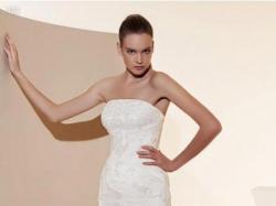Przepiękne koronkowa suknia White One 424