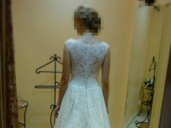 Romantyczna, koronkowa suknia