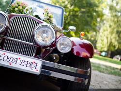 Samochód do ślubu - Śląsk: MM Limos Wypożyczalnia limuzyn