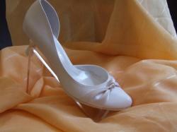 Sklep Basma - obuwie ślubne oraz dodatki