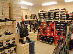 b916a770d570c3 ... Sklep obuwniczy - obuwie, buty damskie, buty męskie i młodzieżowe ...