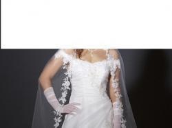 Śliczna suknia ślubna! r.38