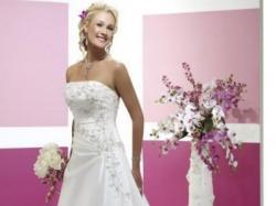 Śliczna suknia ślubna- Skarżysko